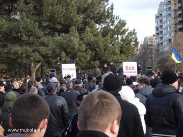 Митинг в поддержку Оксаны Макар в Николаеве