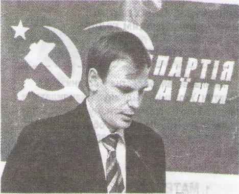 Puchkov.jpg